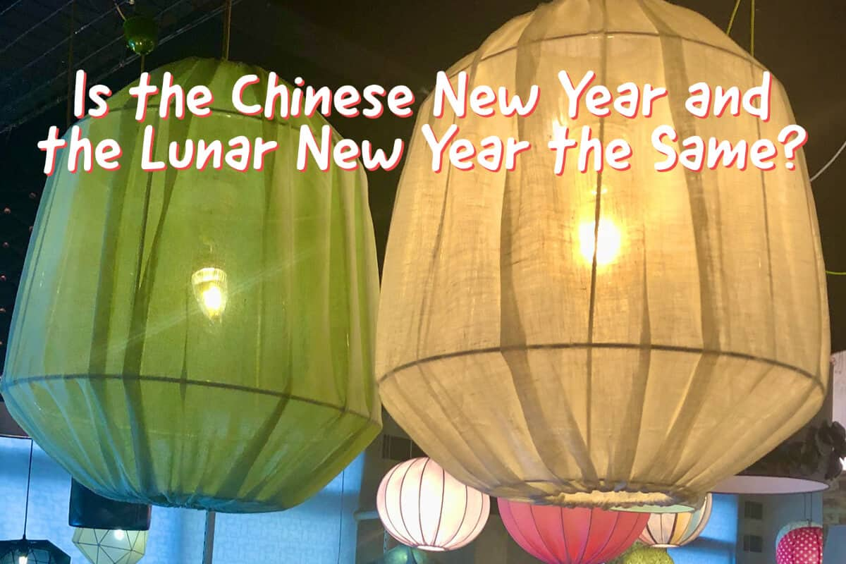 Is the Chinese New Year and the Lunar New Year the Same?